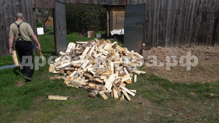 5 м³ берёзовых дров в СНТ Румянцево, Истринский р-н
