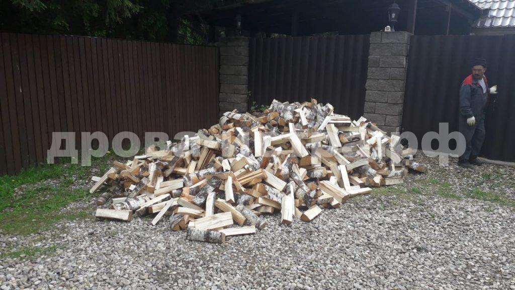 5 м³ берёзовых дров в д. Алексино,  Истринский р-н