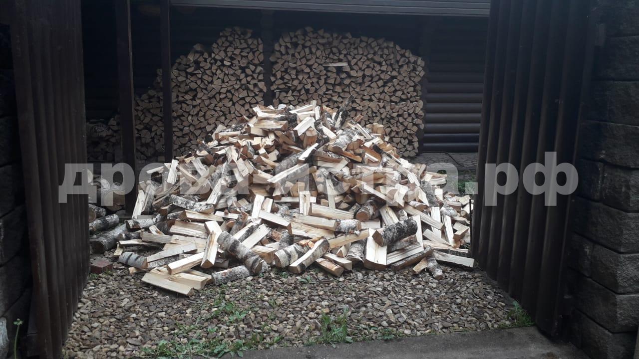 5 м³ берёзовых дров в п. Румянцево, Истринский р-н