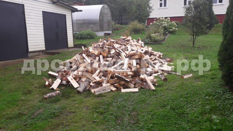 5 м³ берёзовых дров в д. Юркино, г.о. Истра