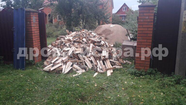 5 м³ берёзовых дров в д. Алехново, г.о. Истра