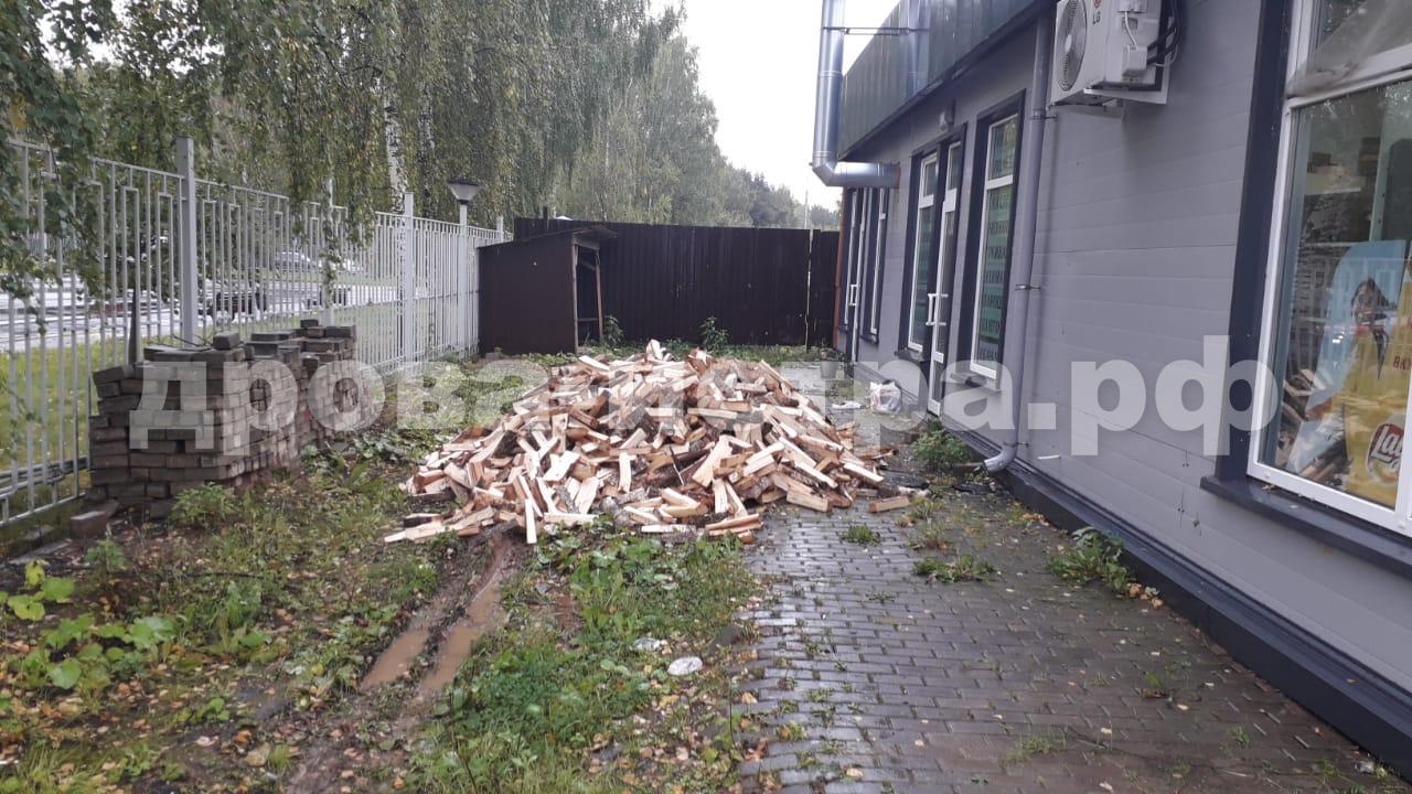 4 м³ берёзовых дров в г. Истра, г.о. Истра