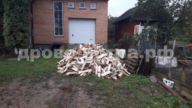 5 м³ берёзовых дров в д. Бабкино, г.о. Истра