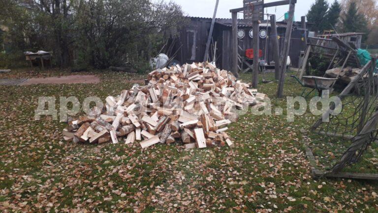5 м³ берёзовых дров в п. Северный, г.о. Истра